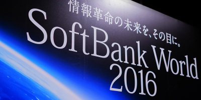 SoftBank World 2016 レポート