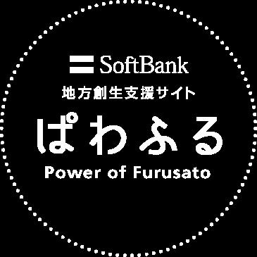 自治体・公共向けソリューションサイト ぱわふる Power of Furusato